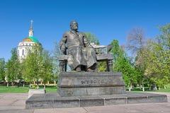 Monument to the writer Nikolai Leskov. Russia, Orel. Monument to the great Russian writer Nikolai Leskov. Russia, Orel. horizontal photo Royalty Free Stock Photos