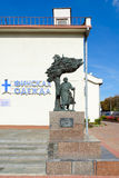 Monument to Yazep Drozdovich Eternal Wanderer, Minsk, Belarus Stock Photo
