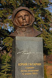 Monument to Yuri Gagarin. First cosmonaut pilot in Varna Royalty Free Stock Images