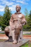 Monument to Yuri Gagarin in Komsomolsk-on-Amur Royalty Free Stock Image