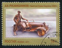 Monument to Yury Nikulin by Rukavishnikov. RUSSIA - CIRCA 2011: stamp printed by Russia, shows Monument to Yury Nikulin by Rukavishnikov, circa 2011 Royalty Free Stock Image
