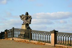 Monument on Tom river embankment in Kemerovo city Royalty Free Stock Photography