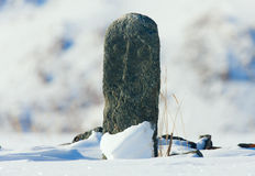 Monument on the tomb of the ancient Turkic Stock Photo