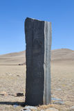 Monument on the tomb of the ancient Turkic Stock Photography