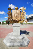 Monument of Tomsk Emblem History in Tomsk Stock Photos