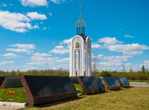 Monument in the town of Bor Meat in the Novgorod region Royalty Free Stock Image