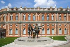 Monument at Tsatitsino Royalty Free Stock Photos