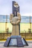 Monument in Tschornobyl Lizenzfreie Stockfotos