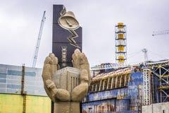 Monument in Tschornobyl Stockfoto