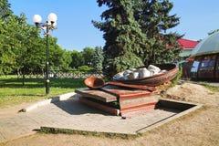 Monument of ukrainian dumpling in Poltava Royalty Free Stock Photography