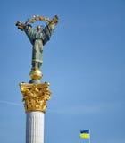 Monument, Unabhängigkeits-Quadrat, Kiew Lizenzfreies Stockfoto