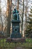 Monument van Baer in Park, Tartu, Estland royalty-vrije stock afbeelding