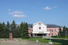 Monument van de bouw van Lenin en Suzdal-van het beleid Stock Afbeelding