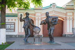 Monument van film 12 stoelen in Cheboksary, Chuvash Republiek Rusland Stock Afbeeldingen