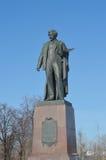 Het monument van Repin Stock Afbeeldingen