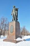 Het monument van Repin (en omgeving) Royalty-vrije Stock Foto's
