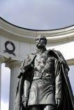 Monument van zar Alexander de tweede. Stock Afbeelding