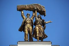 Monument. VDNH. Russia. Stock Photography