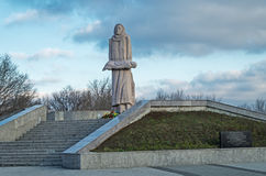 Monument victims of Holodomor Royalty Free Stock Photo
