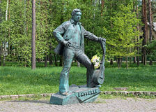 Monument of Vladimir Vysotsky in Dubna, Russia Royalty Free Stock Photo