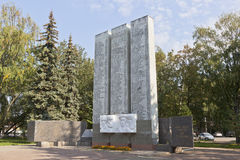 Monument Vologodians - Heroes of the Soviet Union and the Holders of the Order of Glory Stock Photo