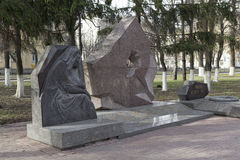Monument - Vologodians perished in the fighting, armed conflict in defending Motherland Royalty Free Stock Photos