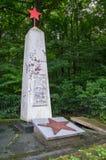 Monument voor glorie aan de heldhaftige militairen van het Sovjetleger die in de strijd voor Th stierven Stock Afbeeldingen