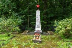 Monument voor glorie aan de heldhaftige militairen van het Sovjetleger die in de strijd voor Th stierven Royalty-vrije Stock Foto's