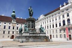 Monument voor KeizerPaleis Royalty-vrije Stock Foto's