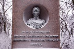 The monument was erected in 1845 by a Russian historian and writer. royalty free stock photography
