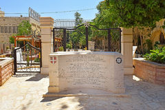 Monument which commemorates the site of the first Crusaders hospital, Jerusalem. JERUSALEM, ISRAEL - June 15, 2017: monument which commemorates the site of the royalty free stock photography