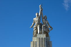 The Monument `Worker and Collective farm girl`, Moscow, Russia Royalty Free Stock Images
