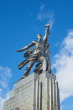 The Monument `Worker and Collective farm girl`, Moscow, Russia Royalty Free Stock Photos