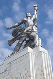 Monument Worker and Kolkhoz Woman Stock Photo