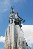 Monument Worker and Kolkhoz Woman in VVC. Moscow. Russia Stock Image
