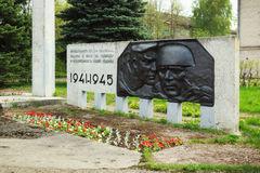 Monument of World War II in the village Royalty Free Stock Image