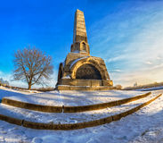 The monument 800 years. A monument in honor of execution of the city of Vologda of eight hundred years Stock Photos