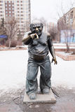Monument Yevgeny Leonov in the role of associate professor Royalty Free Stock Photo