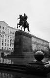 Monument of Yuri Dolgoruki Royalty Free Stock Photos