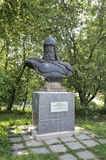 Monument of Yuri Dolgoruky. Goritsky Assumption Monastery. Royalty Free Stock Photography