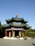 Monument in Zhongshan Park Royalty Free Stock Photos