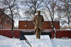 Monument zu Andrei Platonov in Voronezh stockfotos