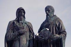 Monument zu Cyril und zu Methody Der Kreml in Dmitrov, alte Stadt in Moskau-Region Lizenzfreie Stockbilder