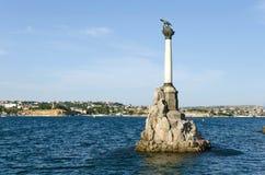 Monument zu den überschwemmten Schiffen Stockfotografie
