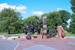 Monument zu den gefallenen Verteidigern von Brest-Festung Lizenzfreies Stockfoto