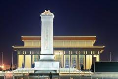 Monument zu den Helden der Leute Lizenzfreie Stockfotografie