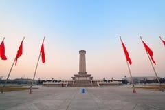 Monument zu den Helden der Leute Stockfotografie