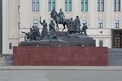 Monument zu den Helden des ersten Weltkriegs Lizenzfreies Stockfoto