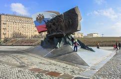 Monument zu den Helden des ersten Weltkriegs fragment moskau Stockbild