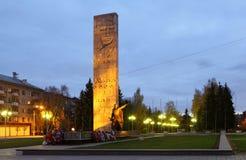 Monument zu den sowjetischen Soldaten zu den Opfern im Zweiten Weltkrieg Stockfotos